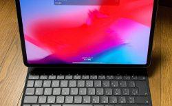 トラックパッド付き12.9インチ用iPad Pro用純正キーボード「Magic Keyboard 」開封&いい点・気になる点など使用感レビュー!