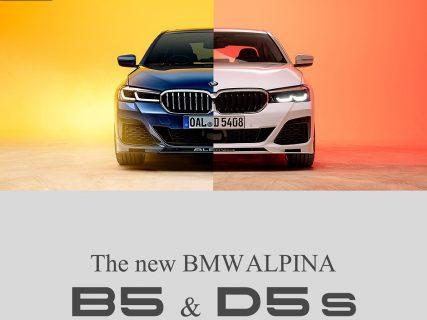アルピナ「BMW ALPINA B5/D5 S」もLCIでMスポーツベースに!!予約も開始!日本価格や導入時期、ラインアップは?