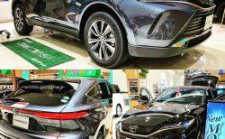 トヨタ新型ハリアー見てきました^^ボディカラーの異なる3台の展示車両写真レポート!