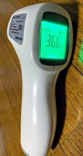 毎日の体温計測用におでこに1秒で検温できる非接触式電子温度計を買ってみたので使用レビュー♪