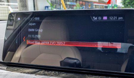 BMW USBマップ・アップデート「Road Map JAPAN EVO 2020-2」更新完了!