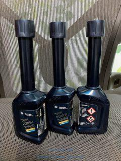 新パッケージのBMW純正ガソリン添加剤(フューエルクリーナー)購入しました!開封レビュー♪燃料劣化防止効果にも期待^^