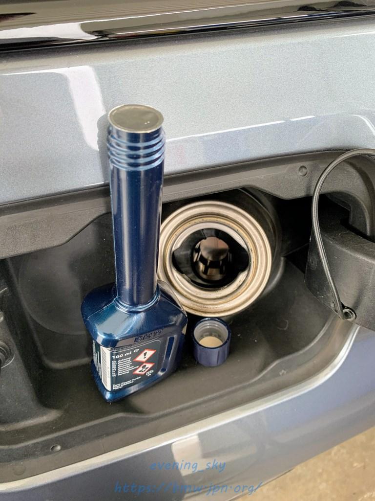 愛車のBMW G31に新パッケージのBMW純正ガソリン添加剤(フューエルクリーナー)を注入しました♪使用レポート!