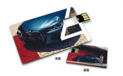 今週末は新型BMW4シリーズ(G22) デビュー・フェア!来場記念品はTHE 4オリジナル・カード型USBメモリ♪