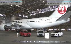スバル新型「レヴォーグ」正式発表!成田空港JAL航空機格納庫にてオンライン発表会を開催。「次元の違うレベルに到達した自信作」だそうです^^