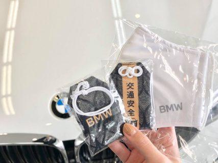 BMWスタンプラリー2020スタート!BMWオリジナルマスク、交通安全お守りがもれなくもらえてポイントによってオリジナルグッズをプレゼント!