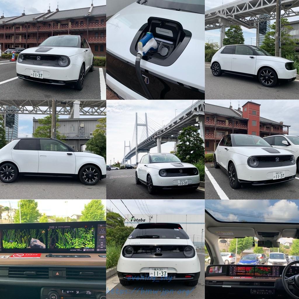 新型EV車「Honda e」発売前にホンダカーシェア「EveryGo」で借りて試乗してみた!【内装・外装・充電体験編レポート】