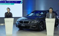 【※辛口注意】新型BMW318iデビューYoutubeライブ配信を見てみた。320との違いを知りたい!という質問についてのBMWジャパン社員の回答に少し違和感を感じました(^_^;)