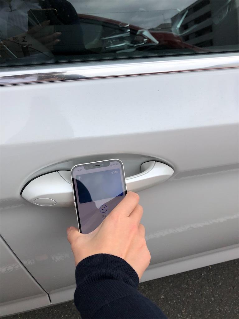iPhoneをポケットに入れて近づくだけでBMW車のロック解除が可能になる「Digital Key 3.0」がまもなく実現の見通し♪