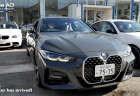 Studieに納車されたドラバイトグレーの新型BMW4シリーズクーペ(G22)がカッコいい^^インプレ動画も公開されました♪