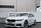 来年2021年BMW福袋の中身は?福袋プレゼントキャンペーンも実施中!