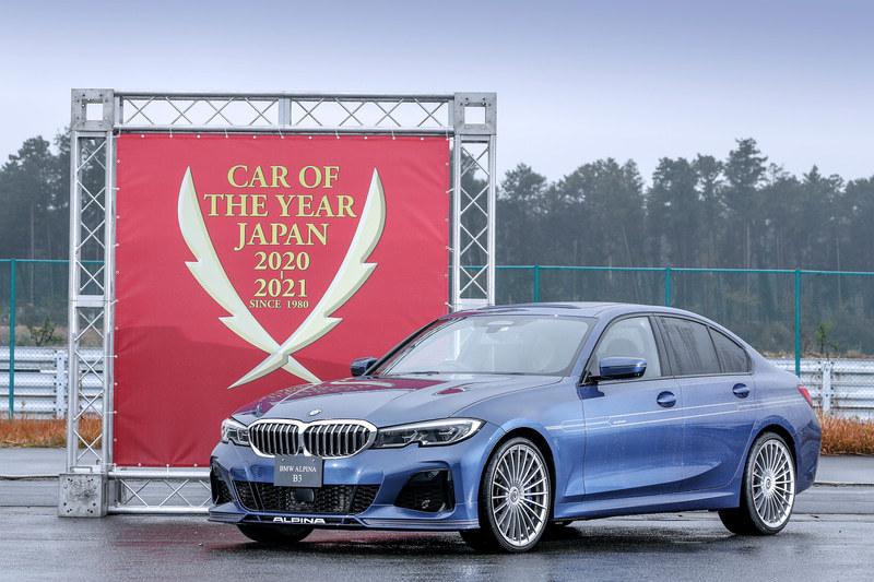 試乗した新型スバル・レヴォーグが「2020-2021日本カー・オブ・ザ・イヤー」受賞しました!BMW ALPINA「B3」がパフォーマンス・カー・オブ・ザ・イヤー受賞^^ランキングトップ10の得票数含めた順位は?