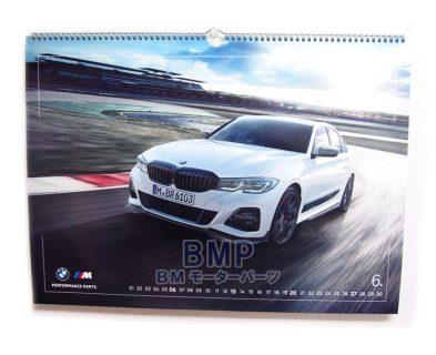 BMW純正「M」「Mパフォーマンス」「MINI」 2021年壁掛け&卓上カレンダーが数量限定で発売中!