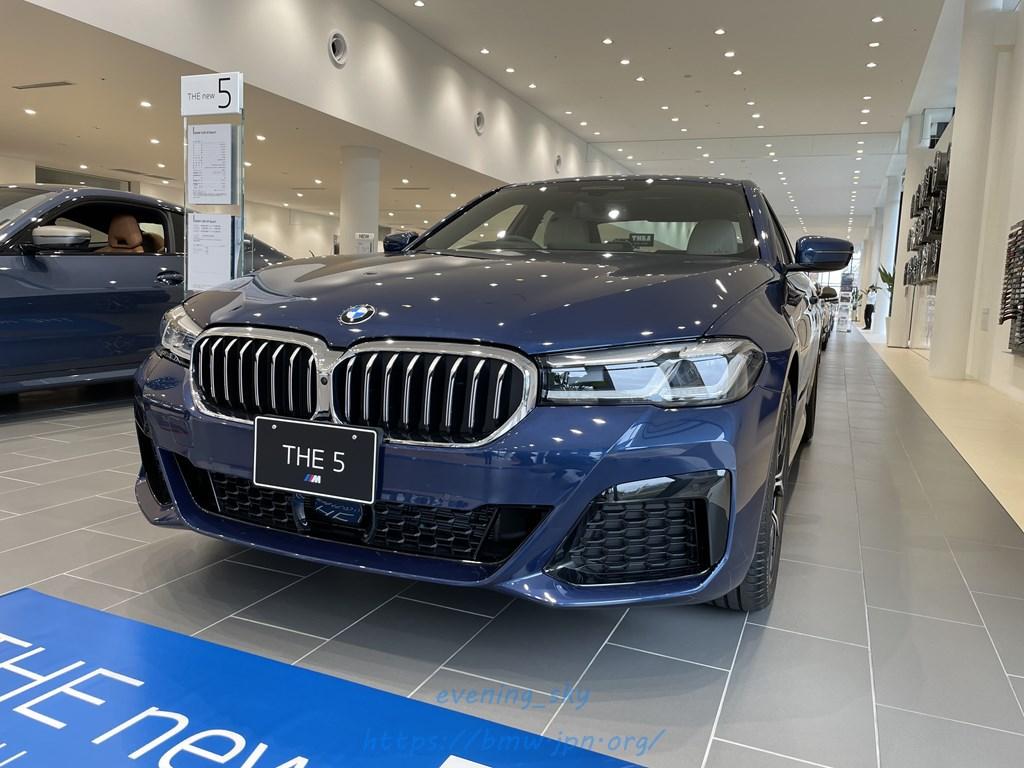 新型BMW5シリーズ(G30)LCIモデルの実車見てきました^^フォトレポート!