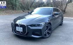 BMWドライバー木下隆之氏の新型BMW420iクーペ(G22)Studie車両試乗レポート!M440iとの比較動画がアップされました^^
