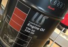 アウディの2021年福袋はおしゃれなクッション付きイスになるオイル缶(HAPPY CAN)!