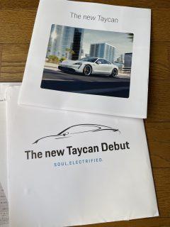 ポルシェ初のフル電動EVモデル「タイカン」のデビューフェアDMが届きました♪