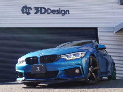 装着パーツ200万円!3DDesignスナッパーロックブルーなBMW4シリーズグランクーペ(F36)コンプリートカーが販売中!