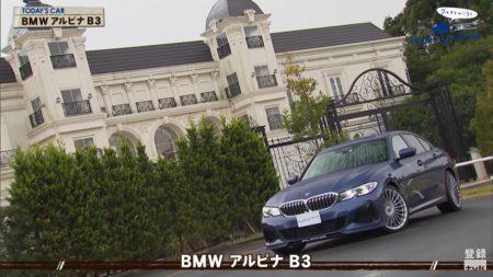 BMWアルピナB3がtvk「クルマでいこう!」に初登場!Yotubeで無料配信されました(^^)岡崎五朗氏と藤島知子さんの評価○と☓は?ニコル担当者とのトークも必見♪