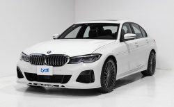 BMWG20型新型アルピナB3リムジンの極上中古車が登場!オプション総額250万円で価格は?