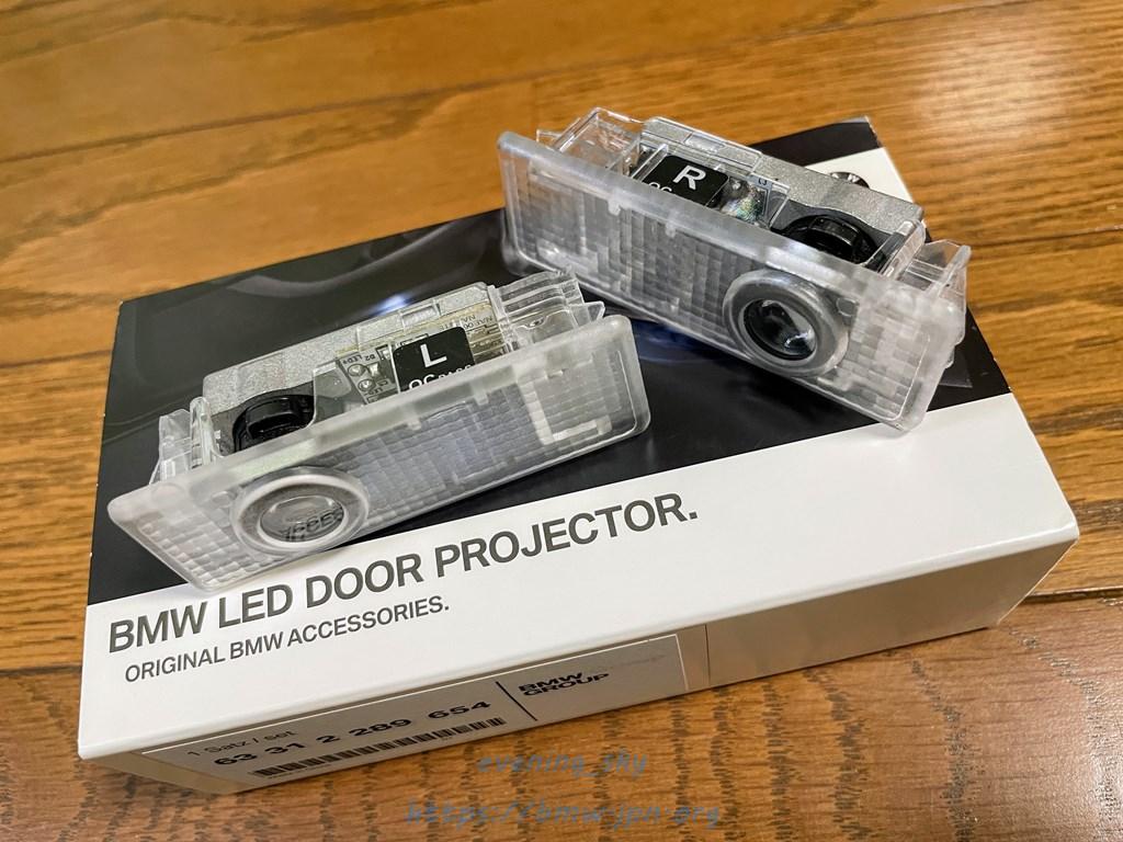 BMW純正LEDドアプロジェクターを買っちゃいました(^^)開封レビュー!