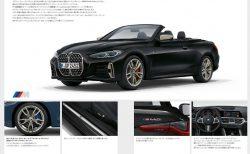 BMW新型4シリーズカブリオレ(G23)発売!日本でも420iから導入されたのは素敵すぎます\(^o^)/ボディカラーや装備ラインナップなどをチェック!