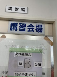 警察署へ免許更新に行ってきました(^^)コロナ下で講習・手続きも3密対策!