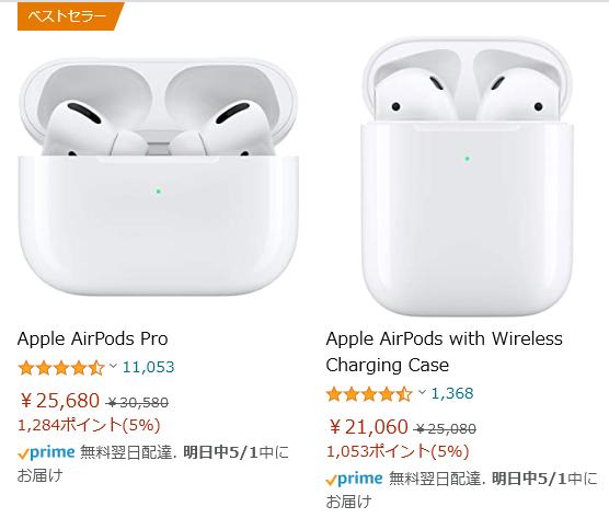 Amazonや家電ECサイトが最新AirPodsシリーズを5,000円割引で販売中!Apple Watch Series 6も5,500円割引\(^o^)/