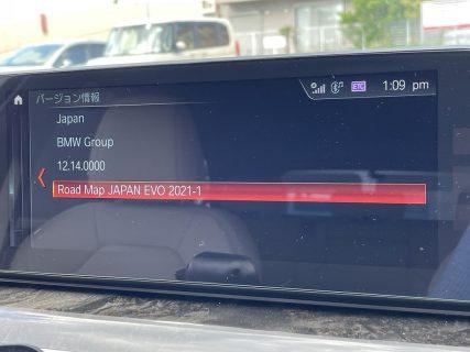 【USB MAP UPDATE】BMW iDrive7のRoad Map Japan Liveは今年もう3回目が配信されてるのにiDrive5/6搭載車のNBT EVO用の最新地図データがまだ更新される気配がない件><