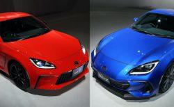 トヨタ新型「GR86」&スバル新型「BRZ」の日本仕様ワールドプレミア!違いや発売日は?