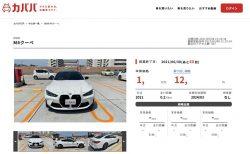自動車フリマ「カババ」にBMW新型M4クーペ(6MT)が登場!気になる車両価格と乗り出し価格は?