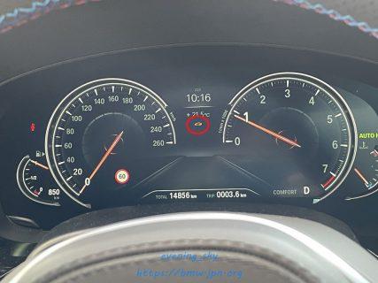 愛車BMW G31始動時にサービス・インターバル・インジケータが点灯しました!表示内容を確認してみました(*^^*)