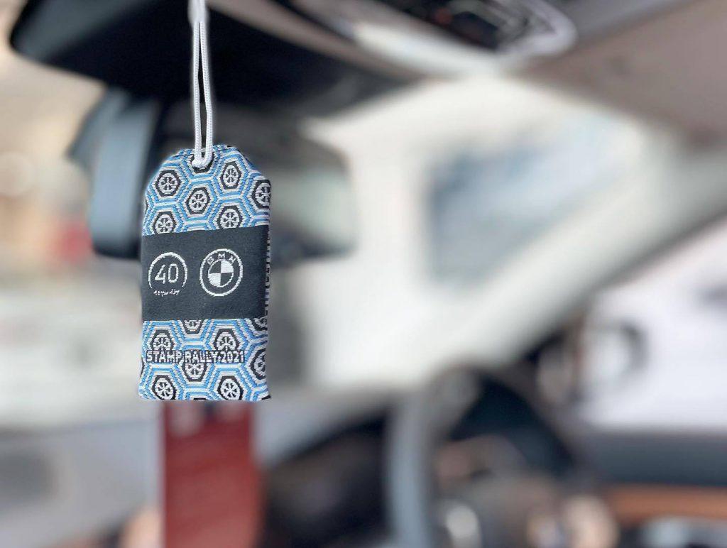 本日より『BMWスタンプラリー2021』がスタート!必ずもらえるBMWオリジナル交通安全お守りも40周年仕様で素敵です(^^)