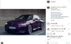 新型BMW2シリーズクーペ(G42)の写真が7/8のワールドプレミア前にリーク!?