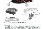 日本でもBMW3,5,7シリーズ,X3,X4,トヨタ「スープラ」など12車種5,846台がブレーキアシストの不具合でリコール!