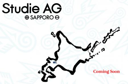 Studieがとうとう北海道に進出!2022年春、北海道にStudie AG札幌店をオープン予定!