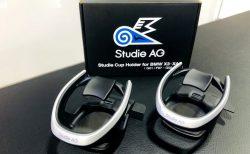 StudieからBMW新型3シリーズ(G2X)/X3/X4専用設計のカップホルダー「Studie Cup Holder for BMW3 Series &X3/X4」発売!価格は?
