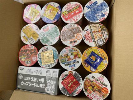 Amazonで買った「カップヌードル&うまい棒 カップヌードル味 夢のコラボセット」が届いたので食べてみました(^^)お味は?