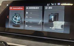BMW JAPANがBMWオーナーのiDriveへ40周年サプライズ動画を期間限定で配信!アニメーション動画内容は?