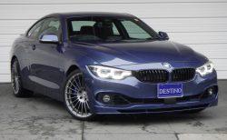 感動の極み、BMWアルピナに再び乗りたい気持ちも(^^;)【次期愛車選びvol.3】